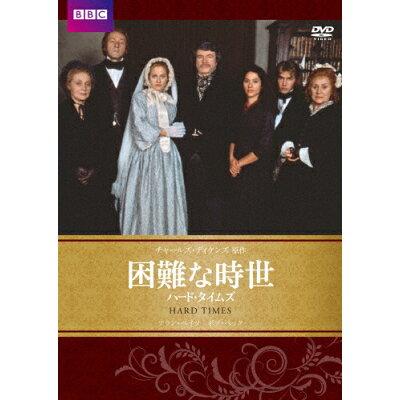 困難な時世 ハード・タイムズ/DVD/IVCF-28130