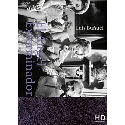 皆殺しの天使 HDマスター/DVD/IVCF-5696