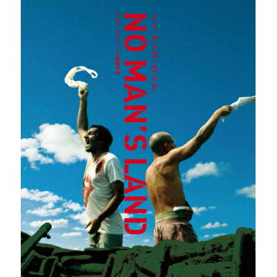 ノー・マンズ・ランド Blu-ray/Blu-ray Disc/IVBD-1114