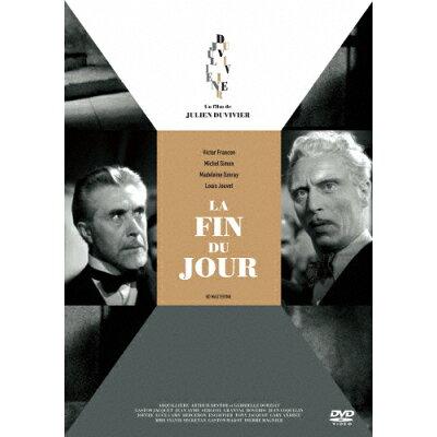 旅路の果て ジュリアン・デュヴィヴィエ監督 DVD HDマスター/DVD/IVCF-5752