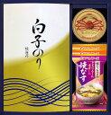 洋の焼き菓子詰合せ  マロングラッセ&カフェ  MC-20
