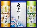 味彩香 銘茶・味海苔詰合せ