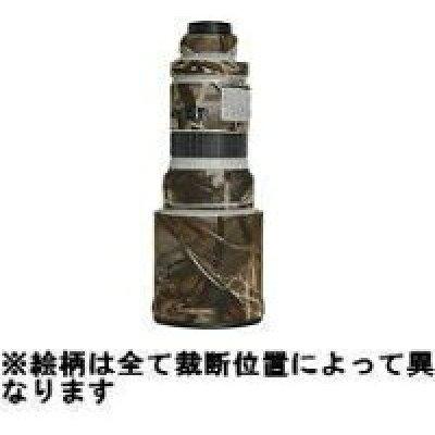 レンズコート キヤノンEF300mm F2.8L IS用保護カバー リアルツリーアドバンテージマックス4