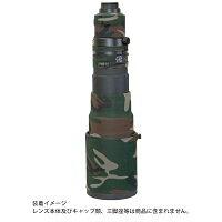 レンズコート ニッコールAF-S VR ED500mm F4G用保護カバー フォレストグリーンウッドランドカモ