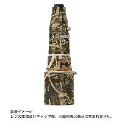 LensCoat レンズコート LC5002M4 レンズカバー キヤノンEF500mmF4LISII用 リアルツリー