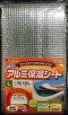 お風呂のアルミ保温シートL BW-018