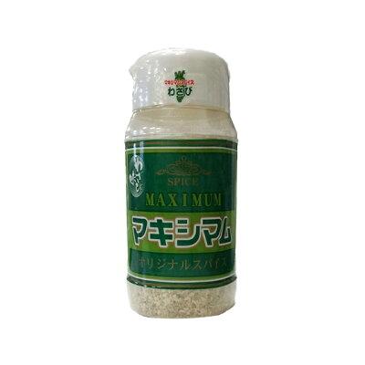 中村食肉 スパイス調味料 マキシマム わさび味 120g