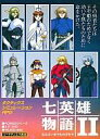 PC-9801 3.5インチソフト 七英雄物語2
