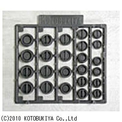 M.S.G モデリングサポートグッズ プラユニット P123 マイナスモールドIV コトブキヤ