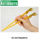 アニマルチョップスティック 箸 トラ コトブキヤ