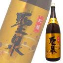 聖泉 吟醸酒 瓶 1.8l