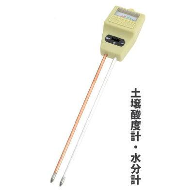 アイシーサーモ902 土壌湿度計・酸度計