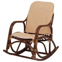 萩原 チェアー ロッキングチェアー 椅子 イス RRC-865DBR