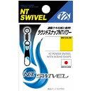 NTスイベル N.T.SWIVEL ラウンドスナップNTパワー クロ #1