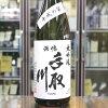手取川 大吟醸 -平成の栞- 720ml