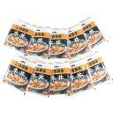 アイガー 吉野家 牛丼10袋セット YO-G10