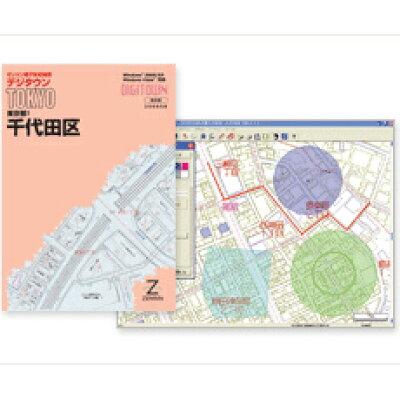 ゼンリン電子住宅地図 デジタウン 福島県 伊達市 発行年月201604 072130Z0K