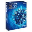 ゼンリン ゼンリン電子地図帳Zi21 DVD全国版