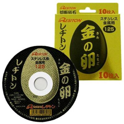 レヂトン 金の卵10枚入り 125X1.3X22MM
