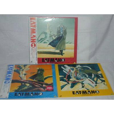 EAT-MAN vol.1