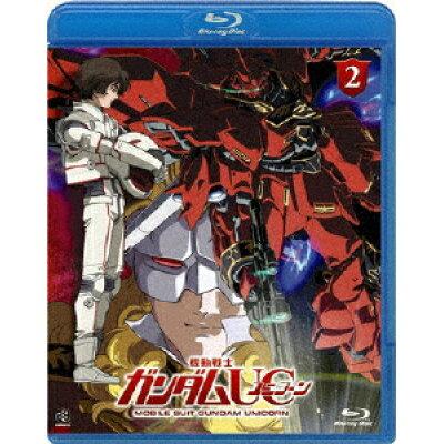 機動戦士ガンダムUC 2/Blu-ray Disc/BCXA-0224