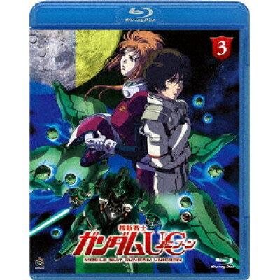 機動戦士ガンダムUC 3/Blu-ray Disc/BCXA-0225