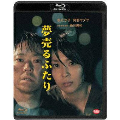 夢売るふたり/Blu-ray Disc/BCXJ-0661