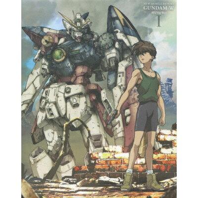 新機動戦記ガンダムW Blu-ray Box 1/Blu-ray Disc/BCXA-0794