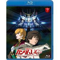 機動戦士ガンダムUC 7/Blu-ray Disc/BCXA-0827