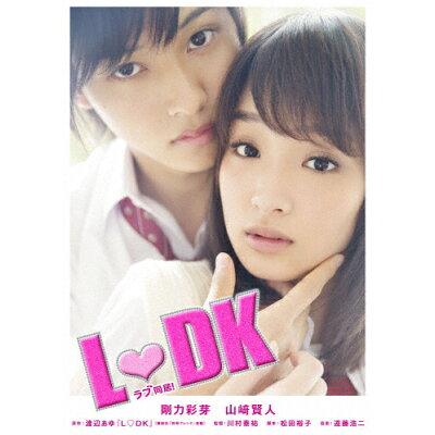 L■DK【豪華版】/Blu-ray Disc/BCXJ-0930