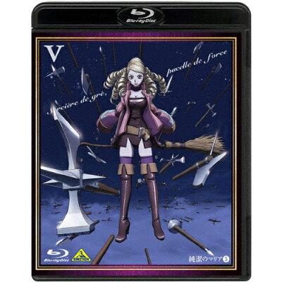 純潔のマリア V〈特装限定版〉/Blu-ray Disc/BCXA-0965