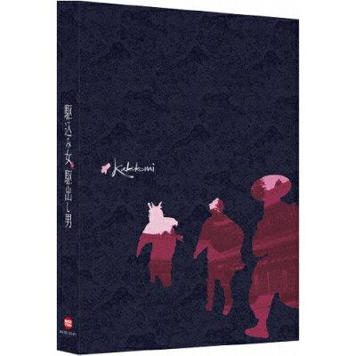 駆込み女と駆出し男〈特装限定版〉/Blu-ray Disc/BCXJ-1033