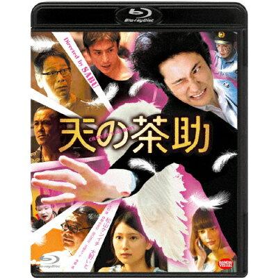 天の茶助/Blu-ray Disc/BCXJ-1099