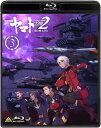 宇宙戦艦ヤマト2202 愛の戦士たち 3/Blu-ray Disc/BCXA-1206