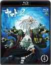 宇宙戦艦ヤマト2202 愛の戦士たち 4/Blu-ray Disc/BCXA-1207