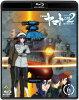宇宙戦艦ヤマト2202 愛の戦士たち 6/Blu-ray Disc/BCXA-1209