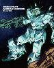 機動戦士ガンダムUC Blu-ray BOX/Blu-ray Disc/BCXA-1415