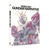 機動戦士ガンダムNT Blu-ray特装限定版/Blu-ray Disc/BCXA-1432