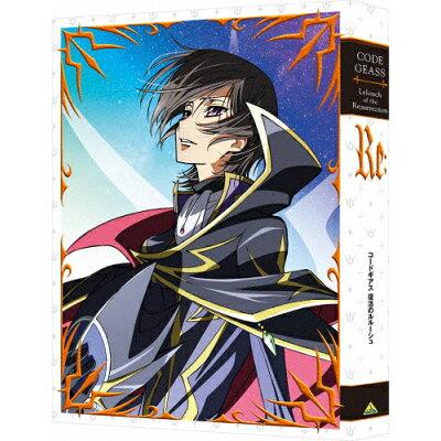 コードギアス 復活のルルーシュ(特装限定版)/Blu-ray Disc/BCXA-1437