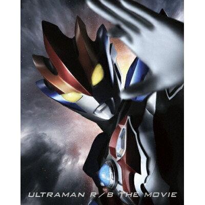 劇場版ウルトラマンR/B セレクト!絆のクリスタル(特装限定版)/Blu-ray Disc/BCXS-1452