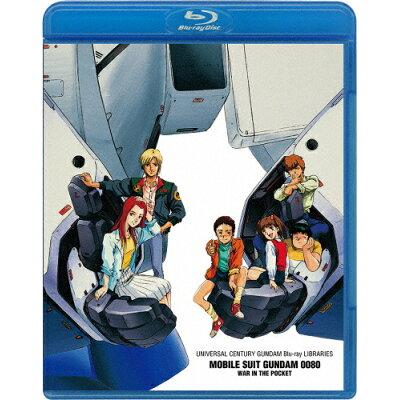 U.C.ガンダムBlu-rayライブラリーズ 機動戦士ガンダム0080 ポケットの中の戦争/Blu-ray Disc/BCXA-1478