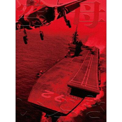 空母いぶき 特装限定版/Blu-ray Disc/BCXJ-1499