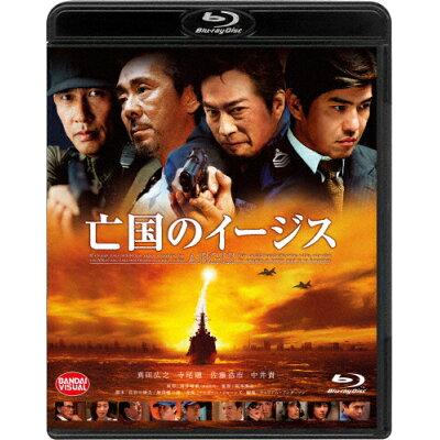 亡国のイージス/Blu-ray Disc/BCXJ-1500