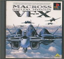 マクロス DIGITAL MISSION VF-X
