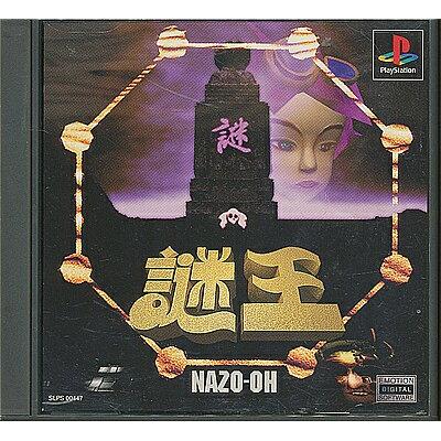謎王 NAZO-OH