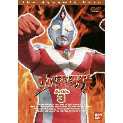 ウルトラマンダイナ(3)/DVD/BCBS-0301