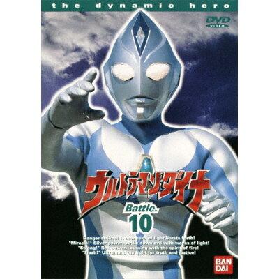 ウルトラマンダイナ(10)/DVD/BCBS-0308