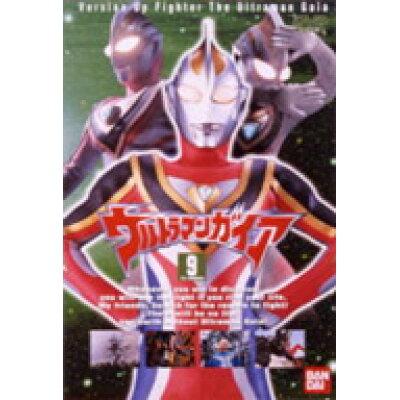 ウルトラマンガイア(9)/DVD/BCBS-0462