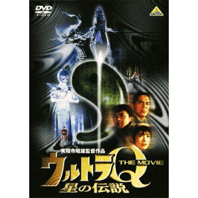 ウルトラQ ザ・ムービー 星の伝説/DVD/BCBJ-0962