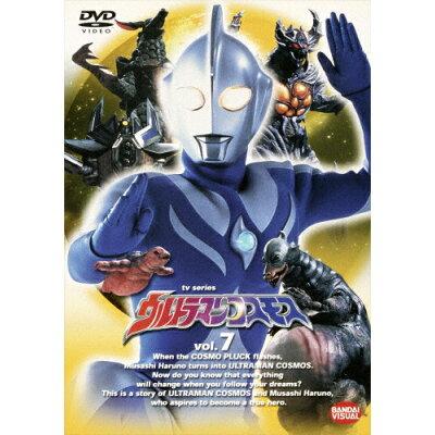 ウルトラマンコスモス 7/DVD/BCBS-1012